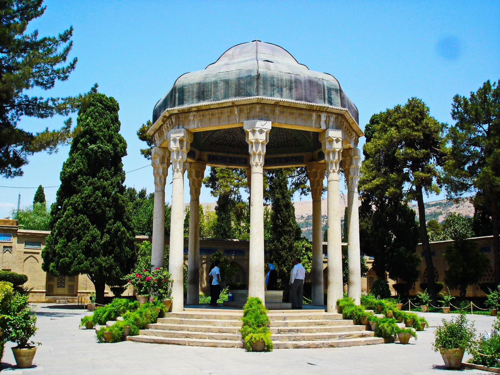 309 حافظیه شیراز