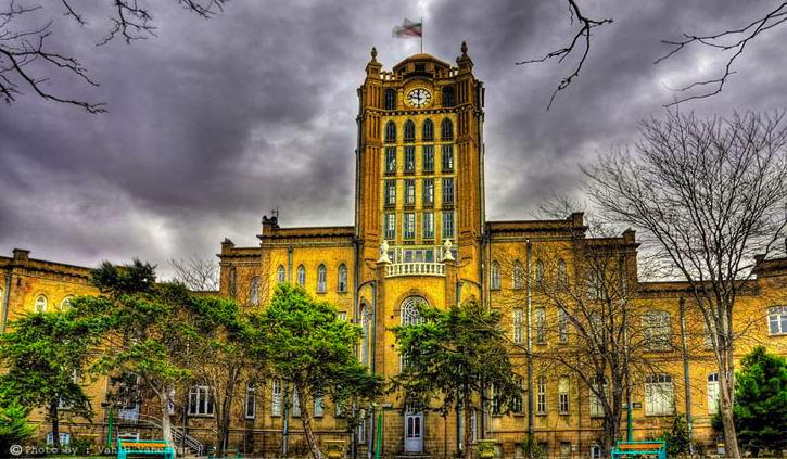 کاخ شهرداری